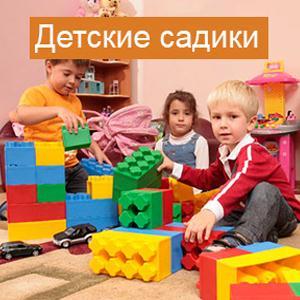 Детские сады Амбарного