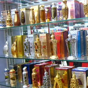 Парфюмерные магазины Амбарного