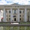 Дворцы и дома культуры в Амбарном