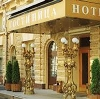 Гостиницы в Амбарном