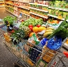 Магазины продуктов в Амбарном