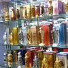 Парфюмерные магазины в Амбарном