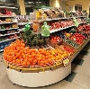 Супермаркеты в Амбарном